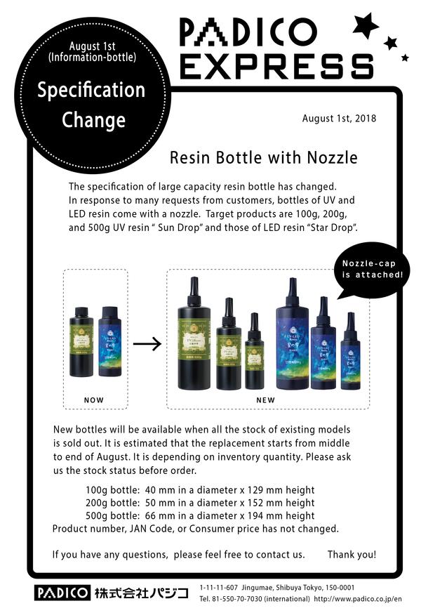 20180801__nozzle bottle-01.png