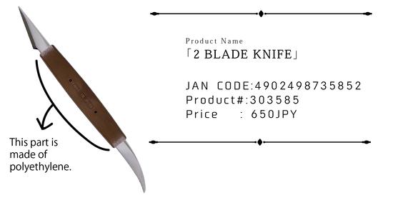 20181120_2 blade_knife_CS4_en-01.png