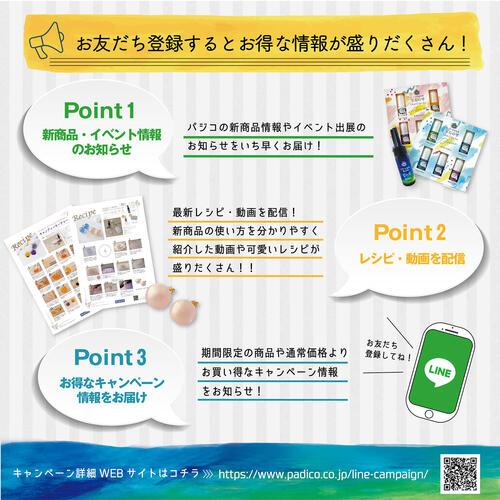 senden_hobby_3.jpg