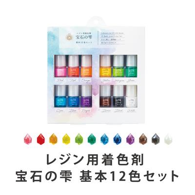 210617_宝石の雫12色セット欠品-02.png